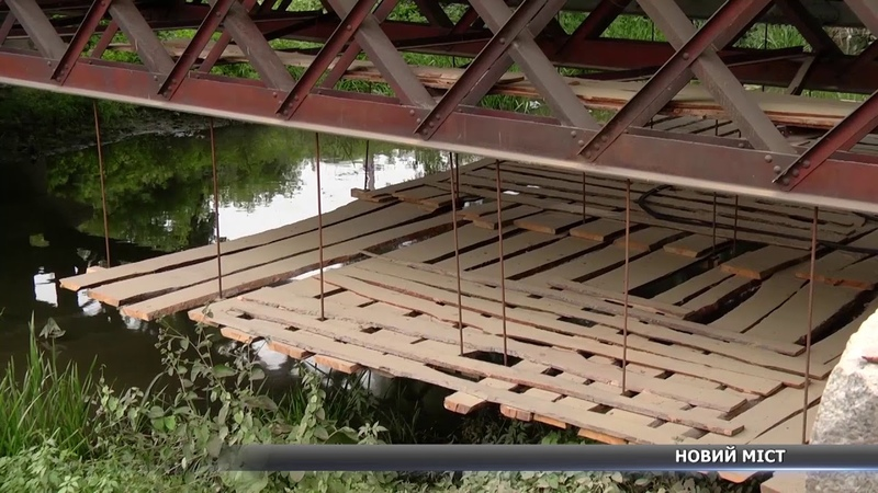 У Сумах почали ремонт мосту на вул. Горького