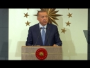 NC День выборов в Турции - 24 июня
