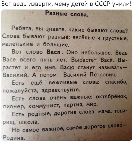 https://pp.userapi.com/c830308/v830308099/1c5627/3BEFVavASI0.jpg