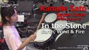 In the Stone / Drum Cover by Kanade Sato 佐藤奏