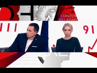 [ИРВ] На самом деле: Диана Шурыгина и её второй насильник. Выпуск от 17.01.2018