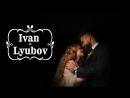 SDE - Ivan & Lyubov