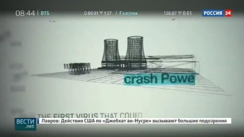 Вести.net. Лаборатория Касперского создает глобальный центр безопасности