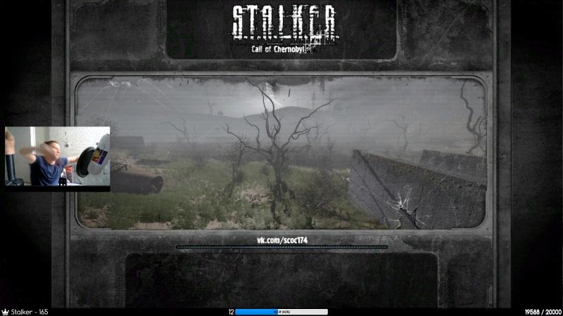 Сталкерская Фея
