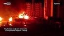 Под Киевом конфликт активистов с титушками перерос в пожар