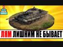 Немного о серебре World of Tanks Розыгрыш Золота и игры PUBG