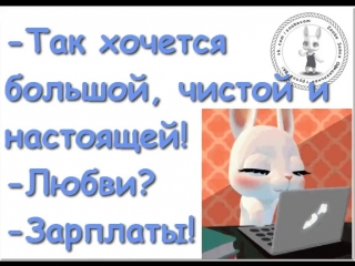 doc9646441_472579858.mp4