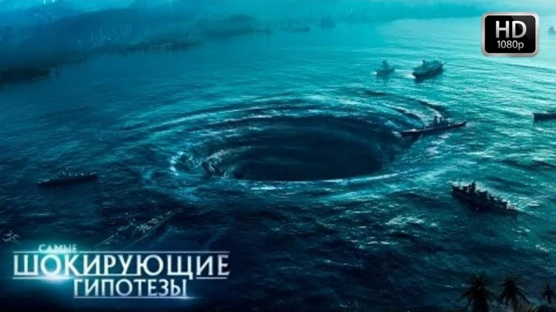 Самые шокирующие гипотезы от 12.07.2018 Русские дуют!