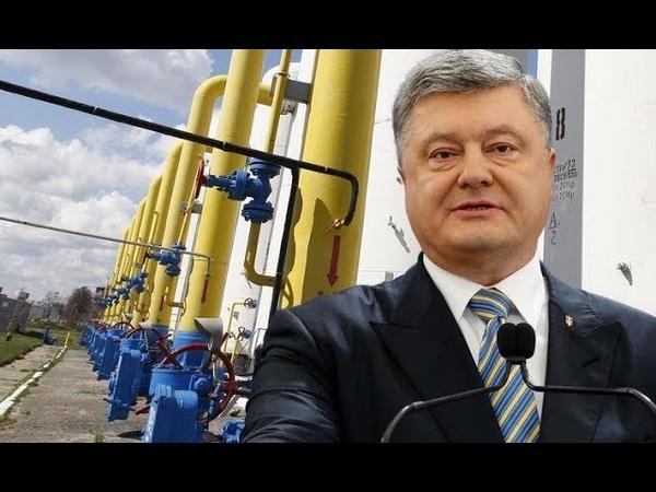 По примеру Литвы: Порошенко пообещал не сдавать суверенитет» Москве ради газа...