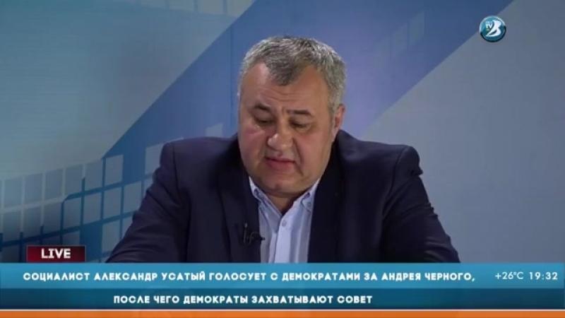 Cоциалист Александр Усатый голосует с демократами, после чего демократы захватывают совет