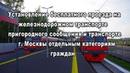 Зав отдела социальной защиты Пяткина Т А о законодательстве бесплатного проезда в МО и г Москва