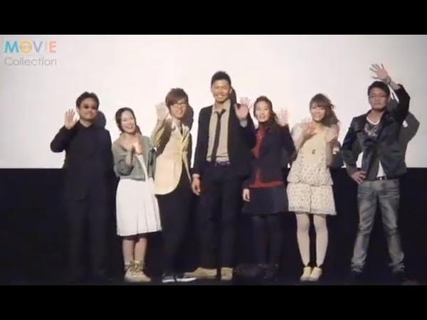 岩永洋昭、寿美菜子、豊崎愛生らが『ベルセルク』舞台挨拶に登場!