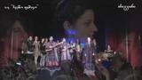 Sisters Nakeuri Kaphia Georgian folk song