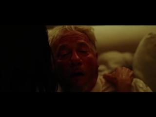 Умри, дорогуша Die, My Dear (2017)