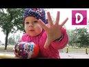 ✿ Киндер МАКСИ Сюрприз МОНСТРЫ Распаковка на Прогулке Giant Kinder Surprise MAXI unboxing Eggs