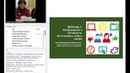 МК Медиаграмотность в мире Web 2.0/Вебинар 3. Изображения в Интернете: фотографии, мемы и селфи