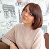 Tatyana Andilevko