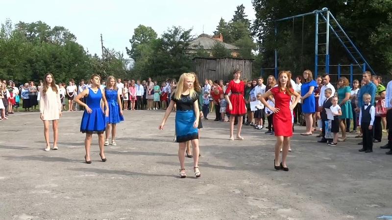 Флешмоб 11 класу на святі Першого дзвоника