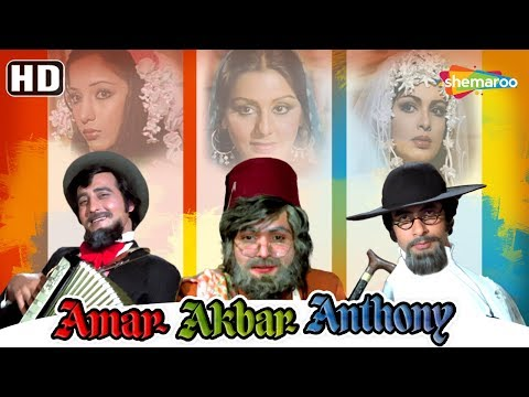 Amar Akbar Anthony HD Hindi Full Movie Amitabh Bachchan Vinod Khanna Rishi Kapoor