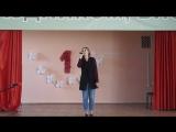 Даша Янова - Старый клён