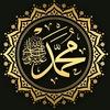Мусульманский магазин - «Подарки для Мусульман»