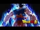 Dragon Ball Super「AMV」– NEFFEX – Things Are Gunna Get Better