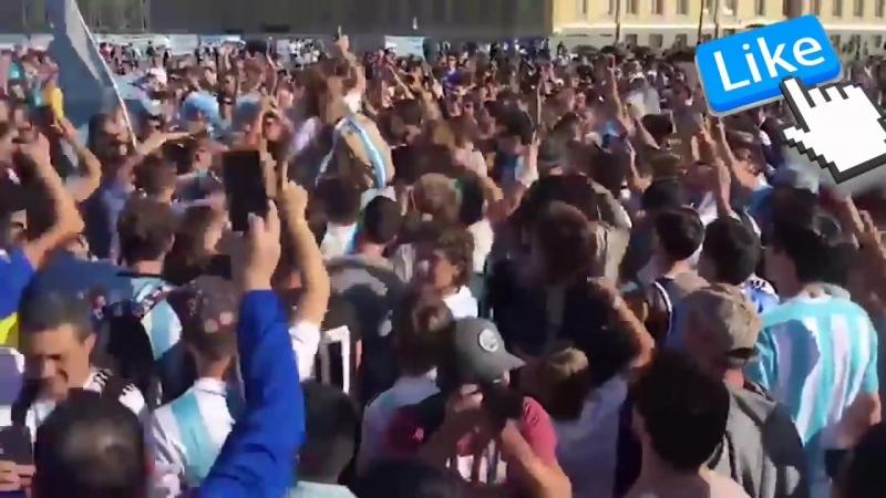 Banderazo Argentino