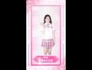 프로듀스48 l 세로캠 AKB48 - 타케우치 미유 l 당신의 소녀에게 투표하세요 - PRODUCE48 l 縦動画 AKB48 - 竹内 美宥 l 少女に投票し