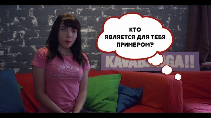 Краснодар / Видеовизитка Ксении Третьяковой участницы МИСС 2018