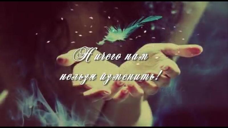 наша любовь разрушена💔💔💔