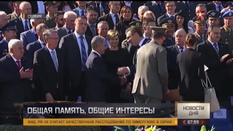 Путин_передал_Сербии_6_истребителей_МиГ-29__Шойгу_с_официальным_визитом_в_Белграде