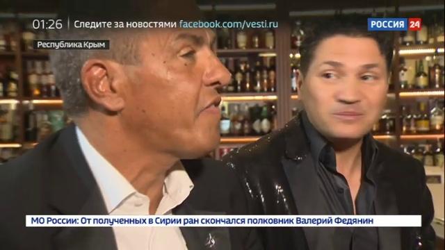 Новости на Россия 24 • Самый знаменитый в мире таксист прокатился по улицам Ялты