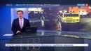 Новости на Россия 24 Стрелок из Лас Вегаса оказался миллионером