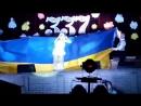 Ірина Федишин - Лише у нас на Україні Ізюм, 09.06.2018