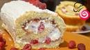 Бисквитный рулет со взбитыми сливками и ягодами