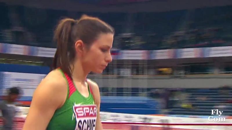 Fanni Schmelcz - Beautiful Hungarian Long Jumper