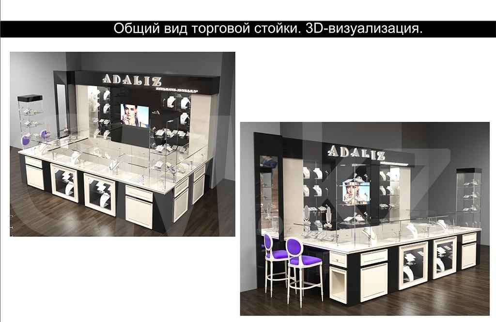 Дизайн проект бутика в Алматы