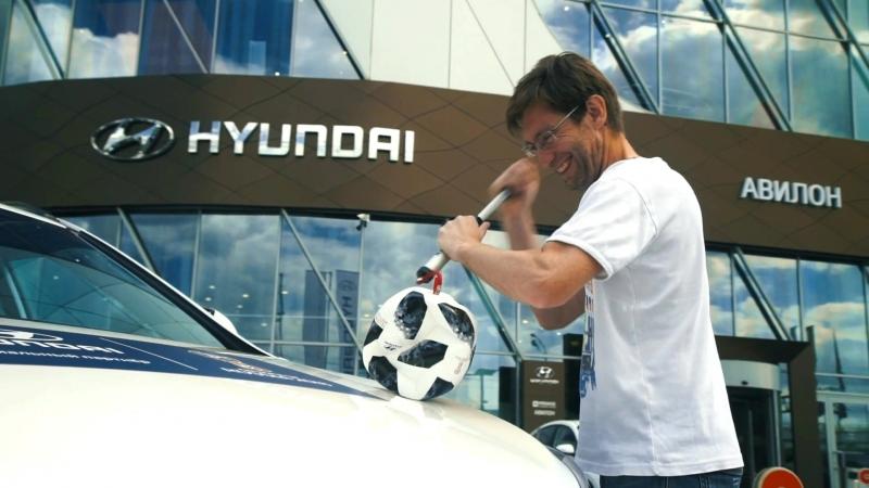Начекань свою выгоду в АВИЛОН Hyundai!