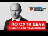 Британцы нашли сходство в отравлении Скрипаля и Литвиненко