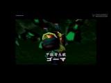 GameCenter CX#109 - The Legend of Zelda Ocarina of Time.Part 1 720p