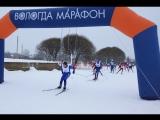 Открытие лыжного сезона. Васильевское. 2017
