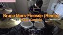 Bruno Mars-Finesse (Remix) (Feat. Cardi B) / 짱돌드럼 Jangdol Drum (드럼커버 Drum Cover, 드럼악보 Drum Score)