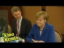 анекдот от меркель 18 kino remix мемы 2018 путин саммит угар ржака до слез пошлые приколы жизнь жестче