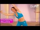 Standing Pilates Workout: Weight Loss- Ellen Barrett