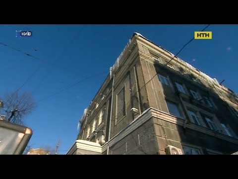 Вести (Россия, 23.01.2007) Выпуск в 20:00