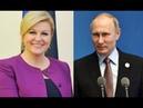 Президент Хорватии подарила Путину футбольную майку_15-07-18