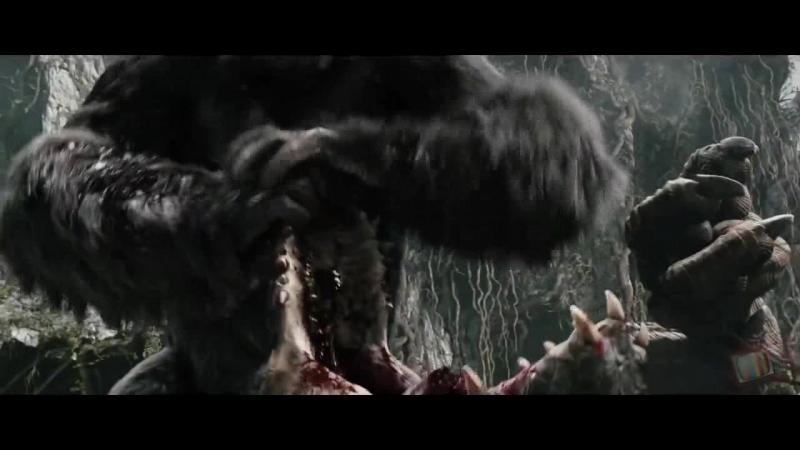 Битва с последним динозавром — Кинг Конг, 2005