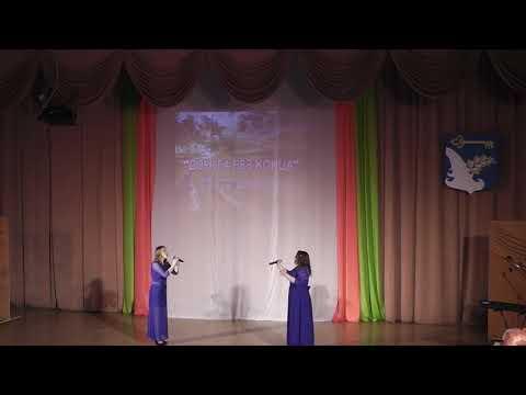 Маэстро Игорь Музыкальное поздравление с Днём рождения от меня и дуэта девушек вашей песней Голос