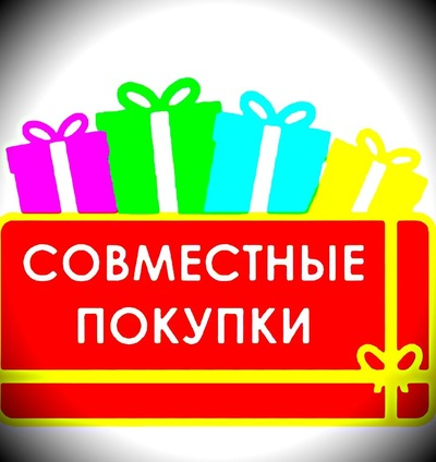 Иринка Канахина-Прохорова