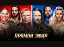 Survivor Series 2018 PWnews